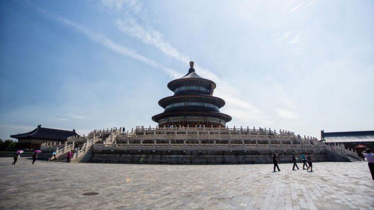 Dem Himmelpalast in Peking einen Besuch abstatten