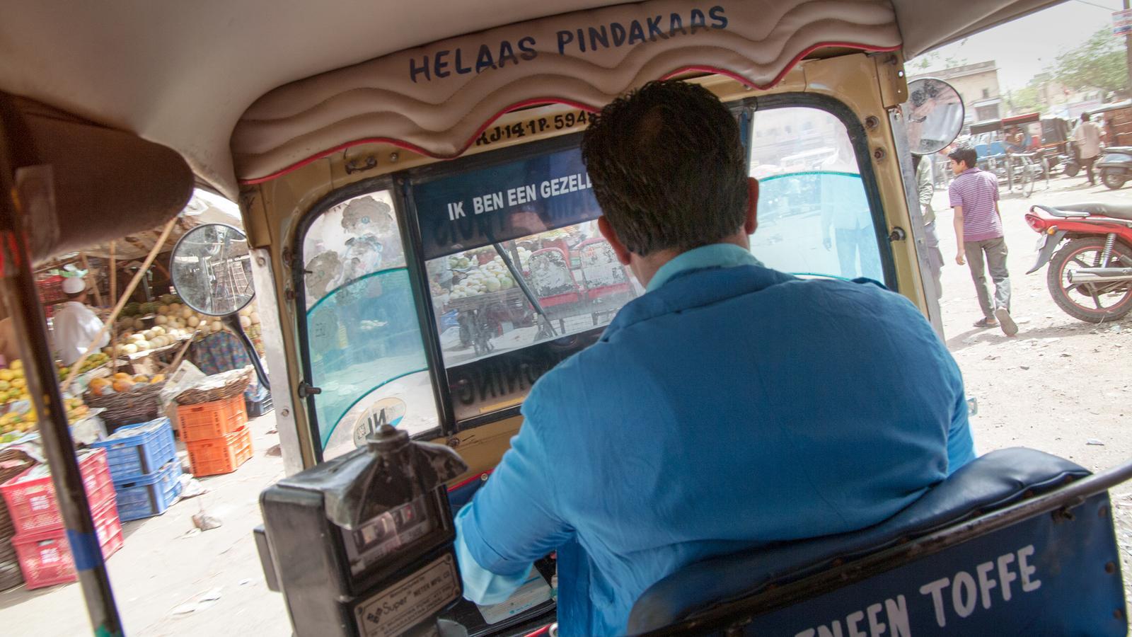 Bahnreise Indien in der Gruppe mit dem Zug traveljunkies