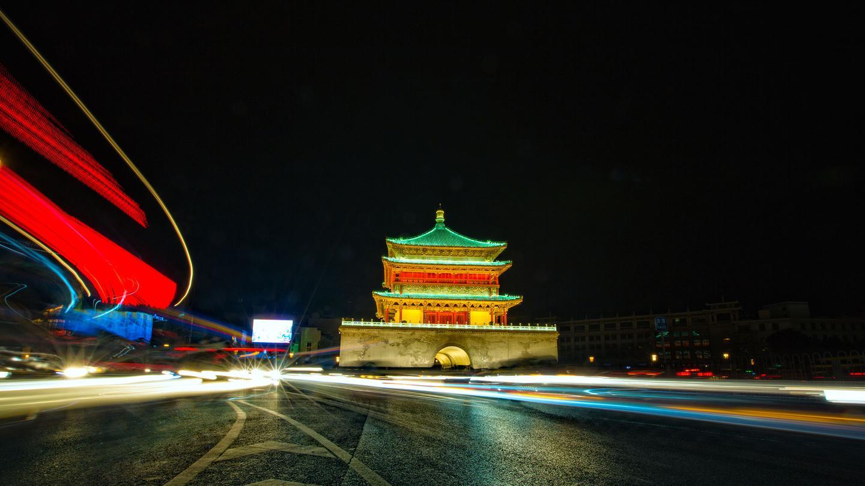 Architektonische meisterwerke chinas xi 39 an nach peking - Architektonische meisterwerke ...