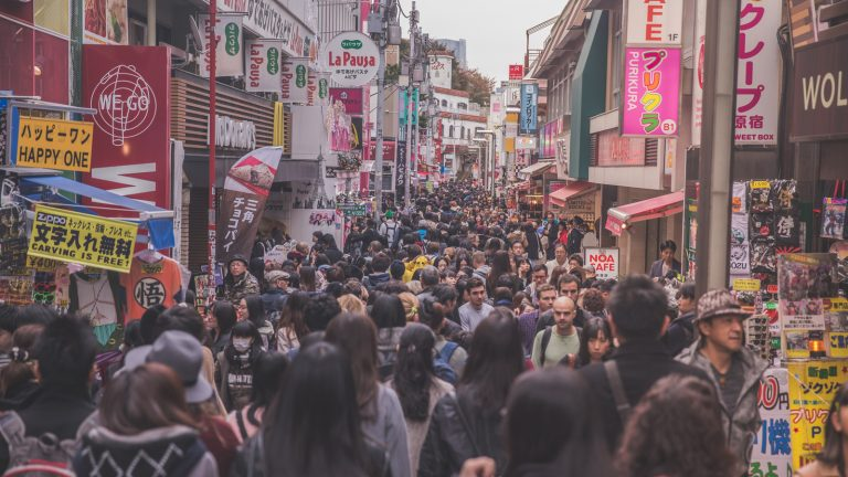 Japan Express Gruppenreise traveljunkies