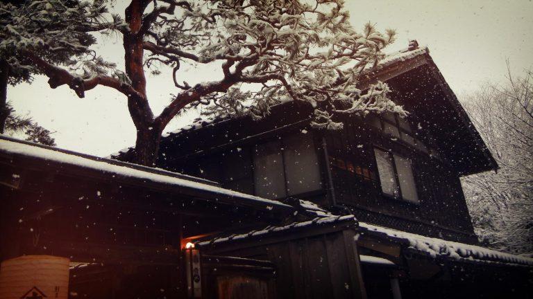 Japan Winterfeste Erlebnisreise in der Gruppe traveljunkies